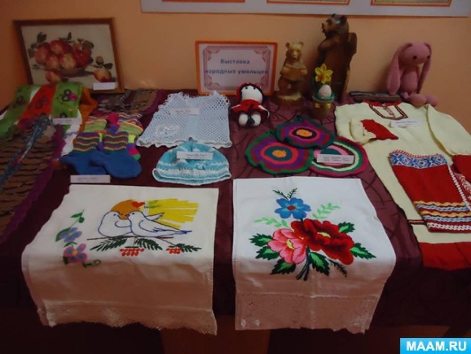 Фотоотчет «День чувашских народных умельцев»