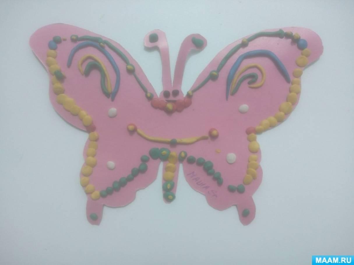 Фотоотчет об аппликации и лепке «Украшение бабочки пластилином»