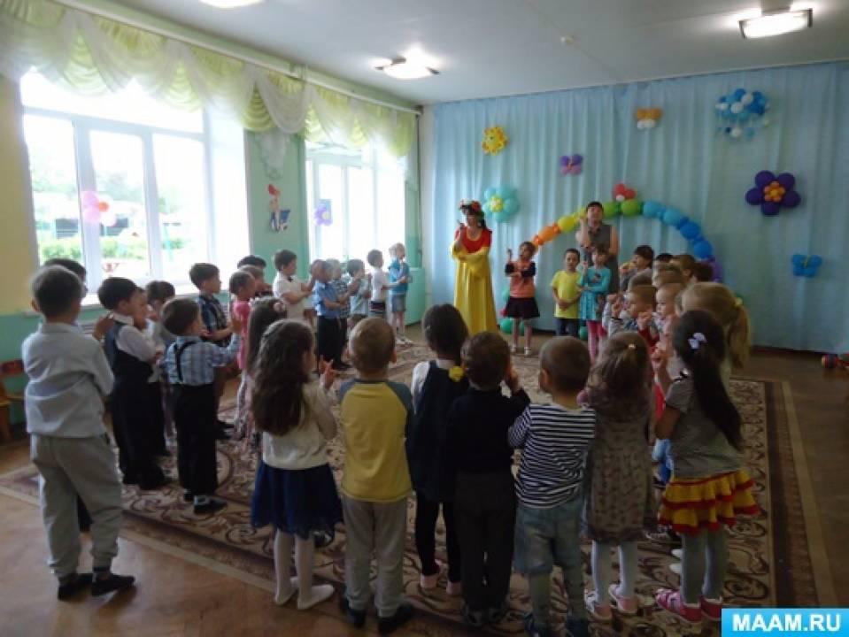 Стенгазета «День защиты детей»