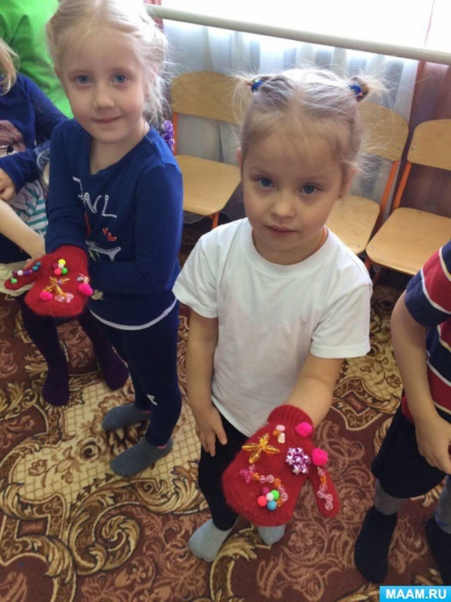 Комплекс упражнений с применением массажной перчатки для детей средней группы