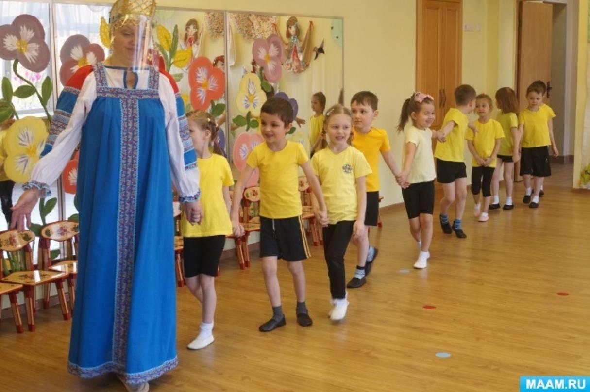 detsad 126868 1617082593 - Народный праздник в детском саду сценарий старшей группе