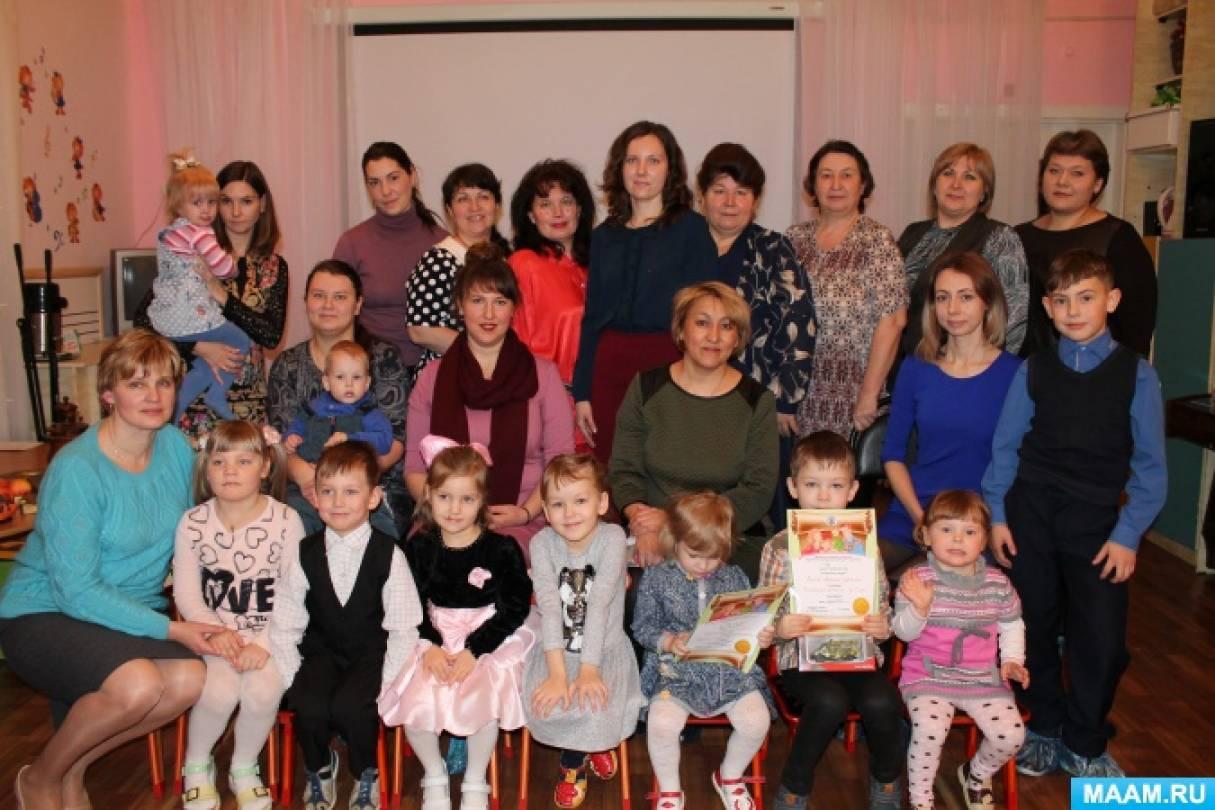 Отчет о мероприятии «Семейный конкурс «Книжка своими руками» в форме семейной гостиной «Папа, мама, я— читающая семья»