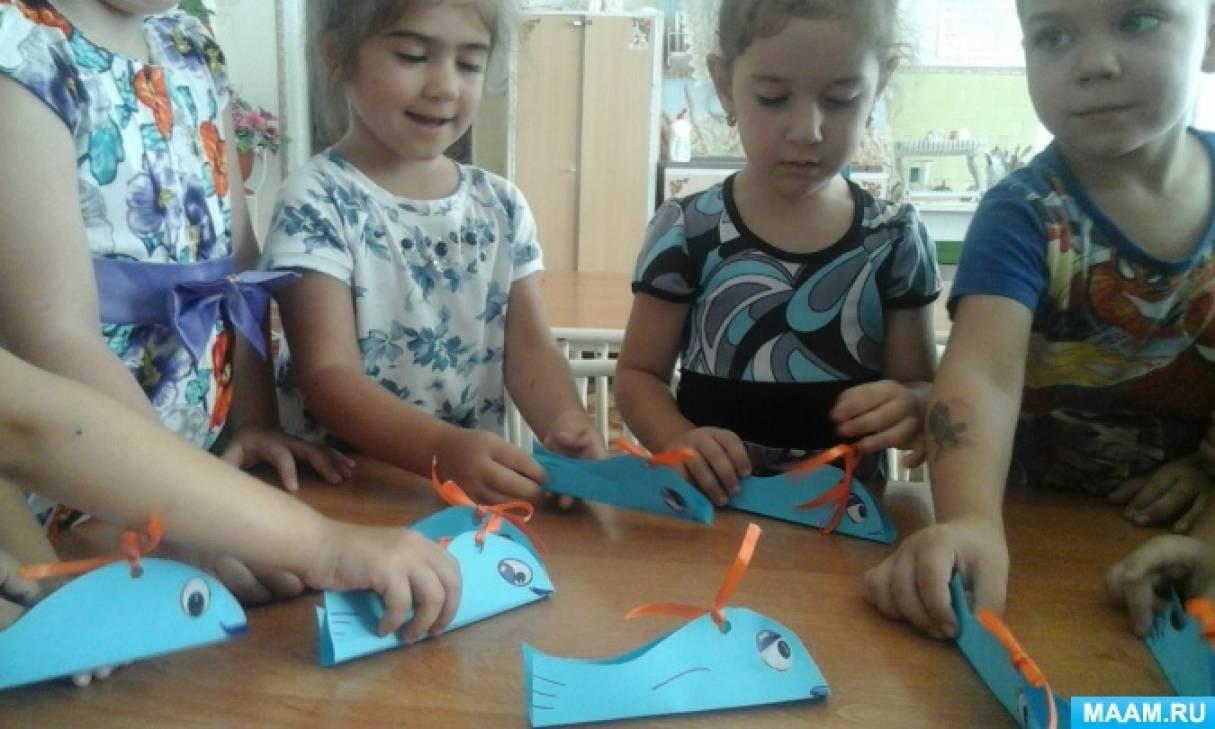 знакомство с красной книгой в детском саду