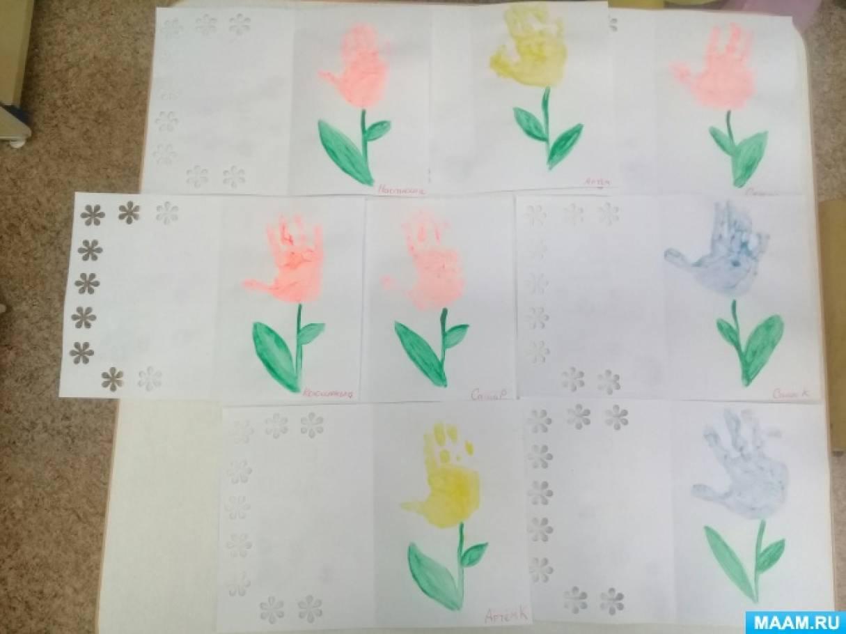 Открытки для мамочек ко Дню матери «Разноцветные ладошки»