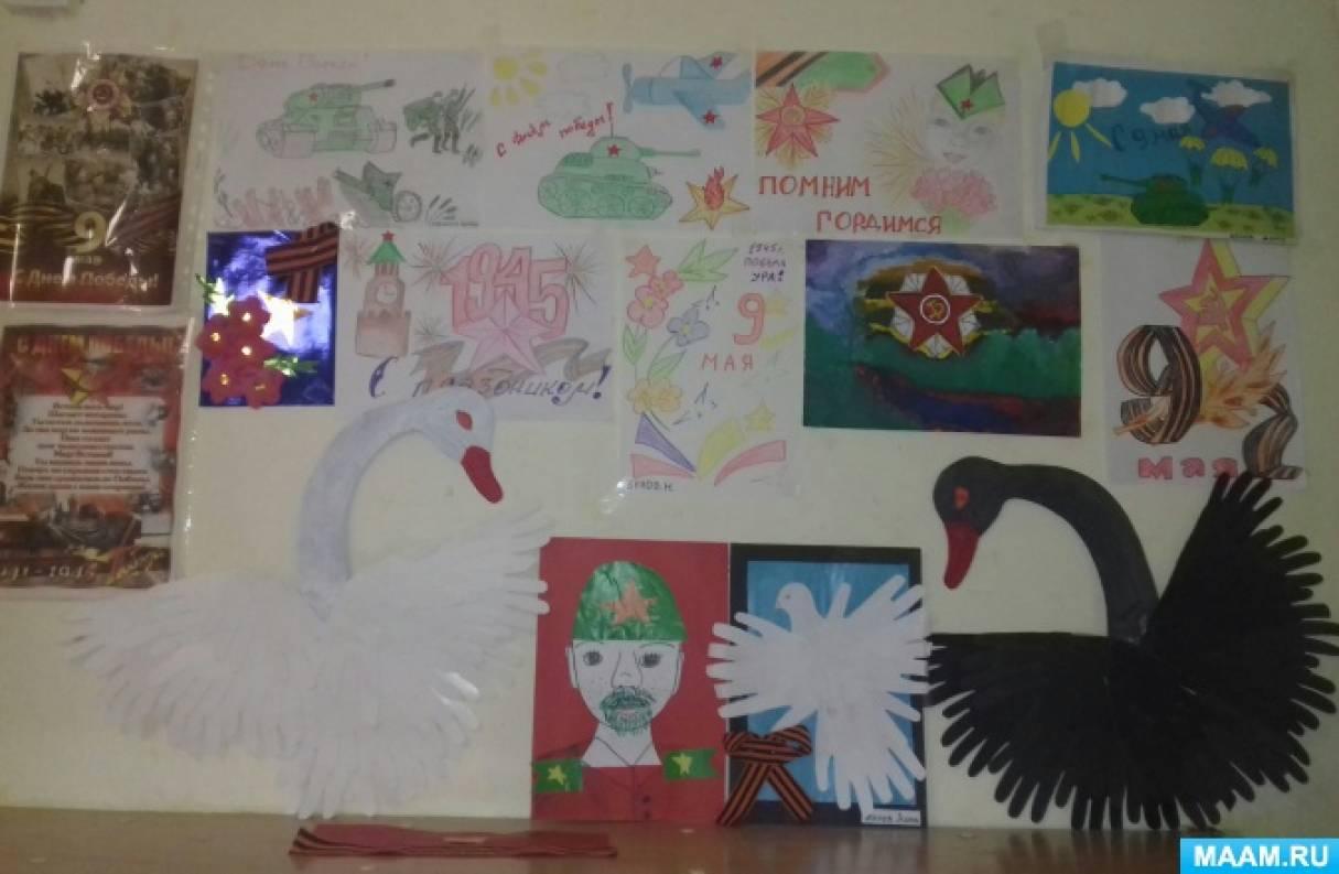 Конкурс рисунков к празднику 9 Мая