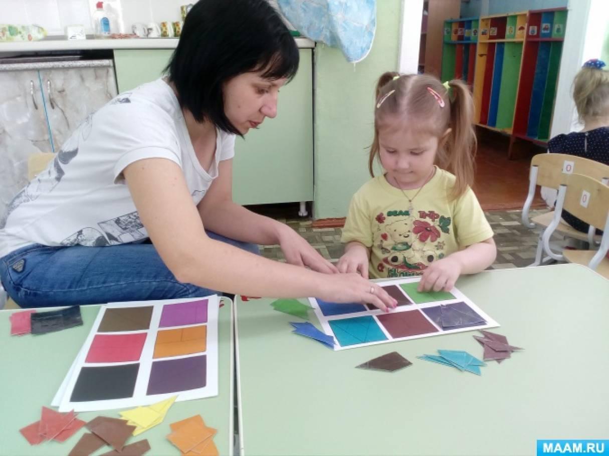 Игра по развитию мышления и цветовосприятия «Сложи квадрат»