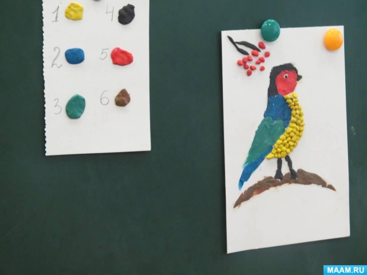 Конспект занятия по пластилинографии «Зимующие птицы. Птичка— синичка»