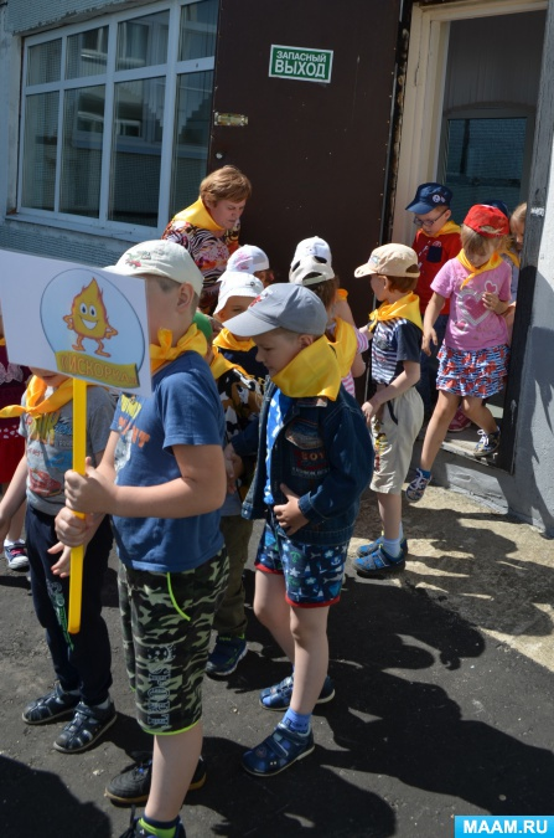 Праздник на улице для детей старшего дошкольного возраста «Школа юных пожарников»