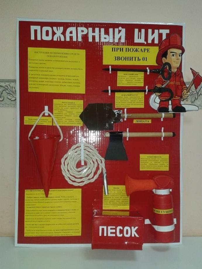 Макет по пожарной безопасности своими руками