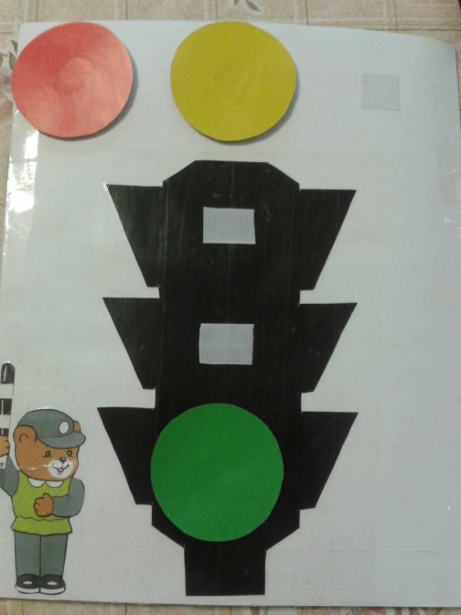 Летбук про пдд для детского сада