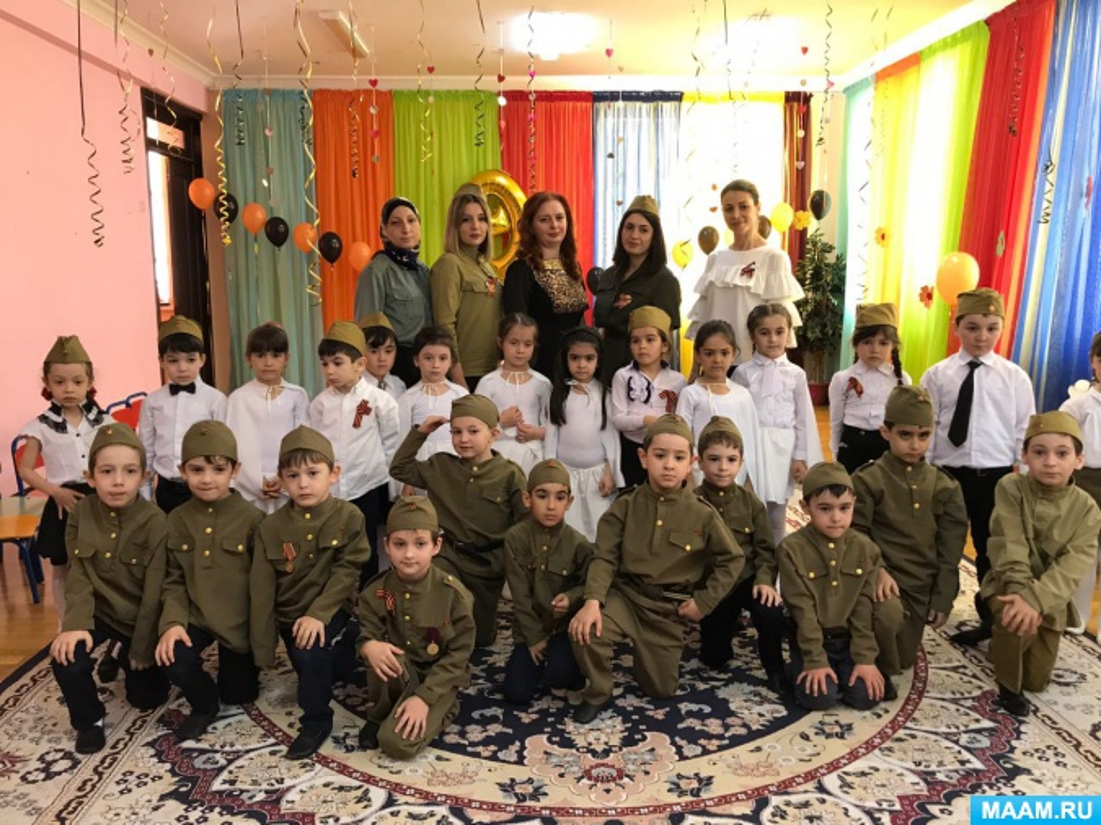 Сценарий праздника на 9 мая в старшей группе «Дети России— за мир»