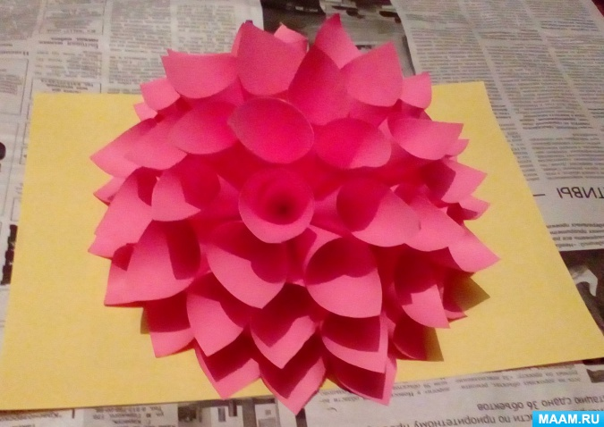 Мастер-класс «Объемный цветок из бумаги»