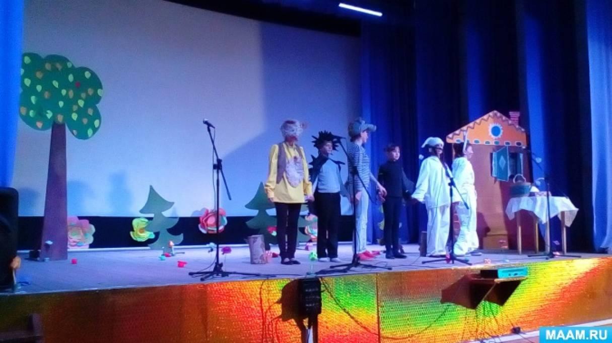 Поход в дом культуры на театрализованное представление «Мешок яблок» по сказке В. Сутеева