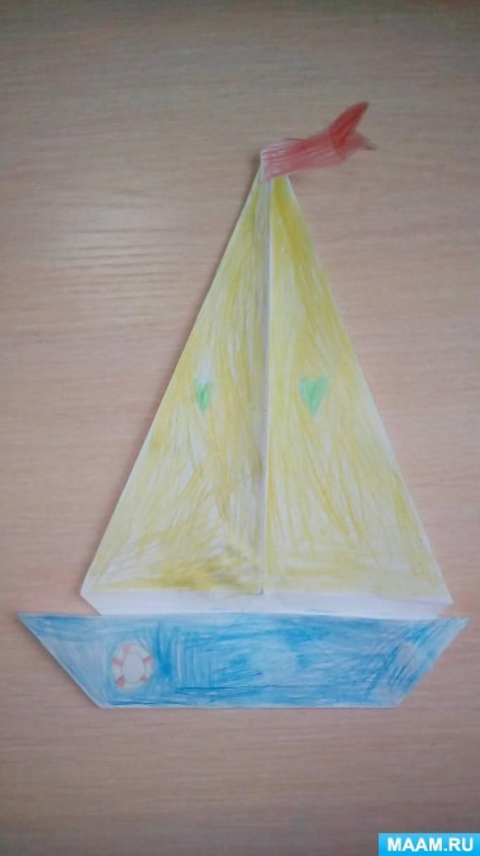Детский мастер-класс «Кораблик»