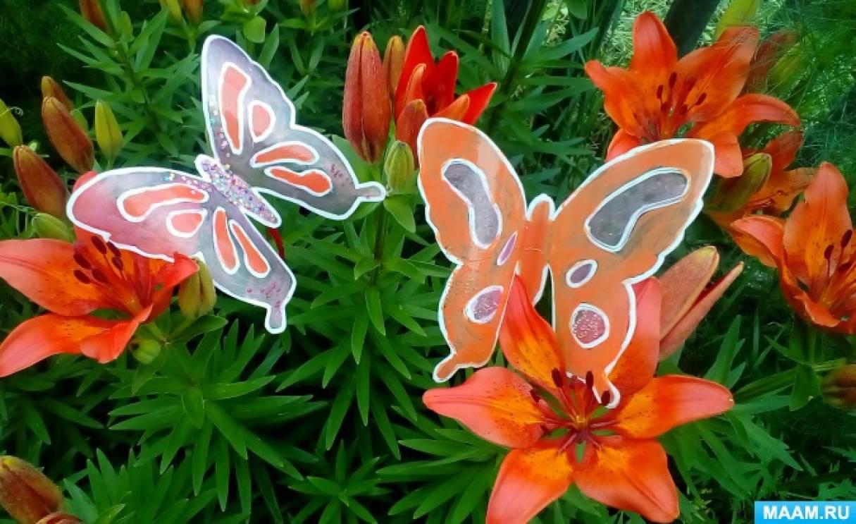 Мастер-класс «Декоративные бабочки из бросового материала»