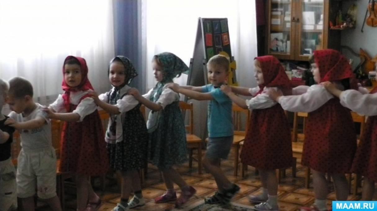 Музыкальное развлечение «Путешествие к игрушкам» для детей второй младшей группы