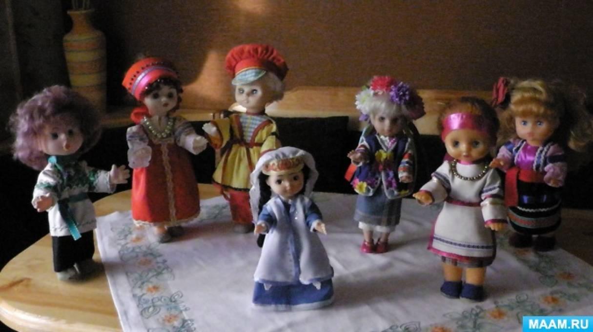 Моя коллекция кукол. Куклы в национальных костюмах