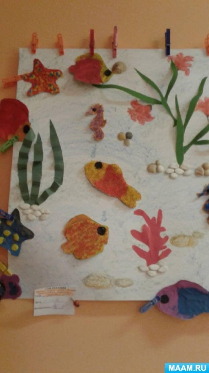 Коллективная работа в младшей группе «Подводный мир» в технике пластилинографии с элементами декорирования
