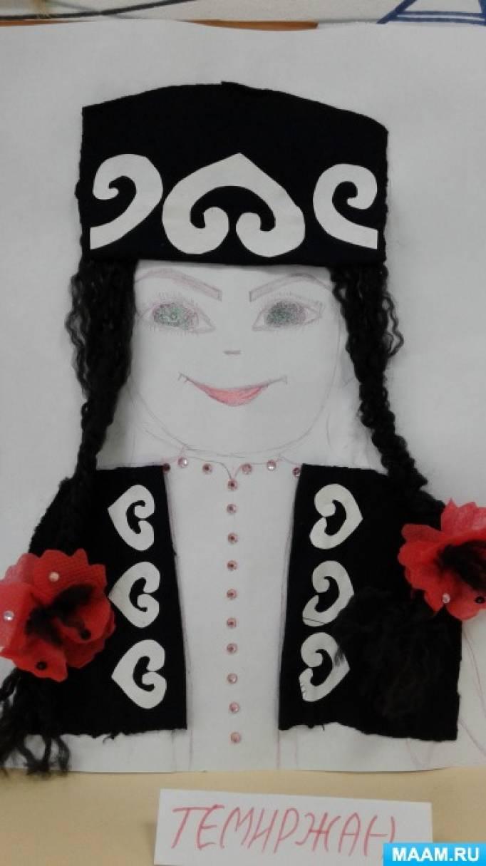 Выставка — конкурс «Моя мама»: изготовление портрета (аппликация) из природного и подручного материала.