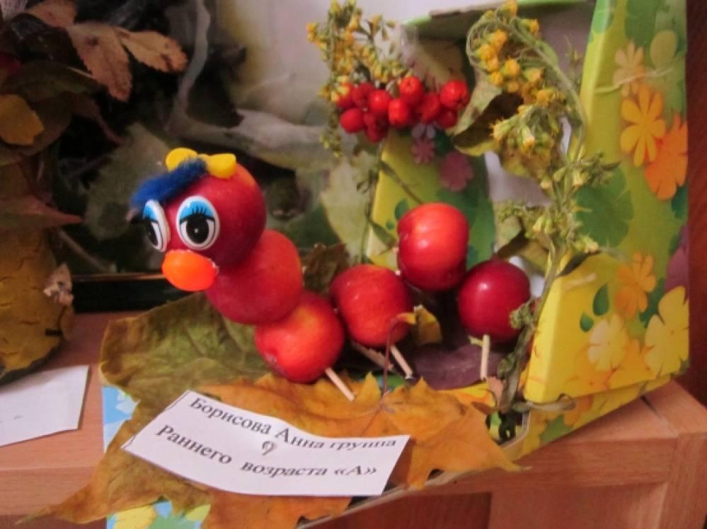 Фотоотчет о смотре-конкурсе «Осеннее лукошко»
