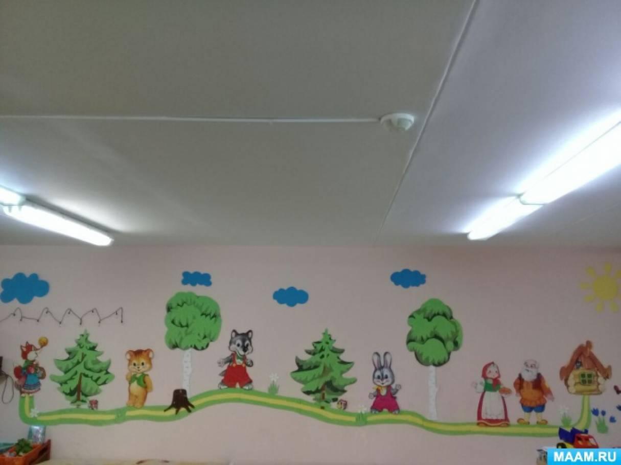 Оформление стены в группе для проведения занятий по пересказу сказок