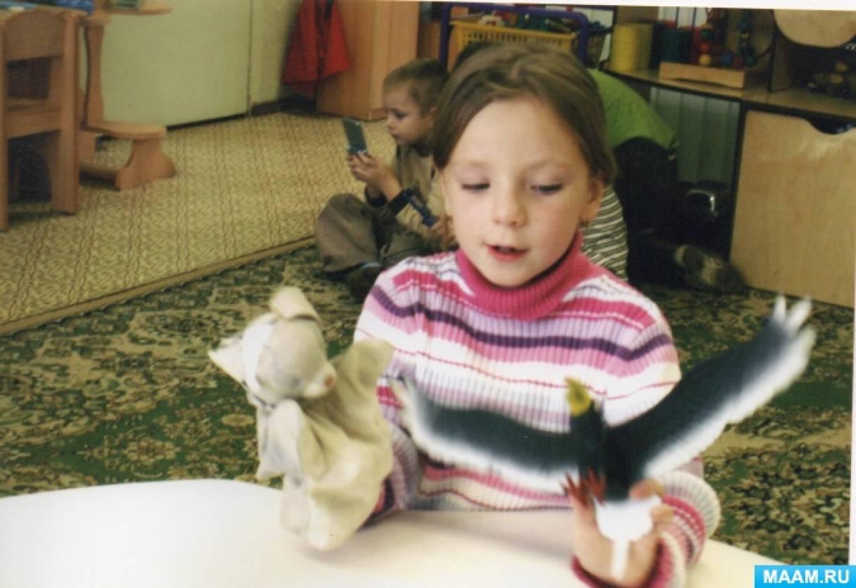 Перелетные птицы. Занятие по развитию связной речи для подготовительной группы «Путешествие в сказку «Как лебедь остался один»