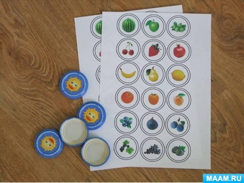 Картинки для игр с крышками пюре
