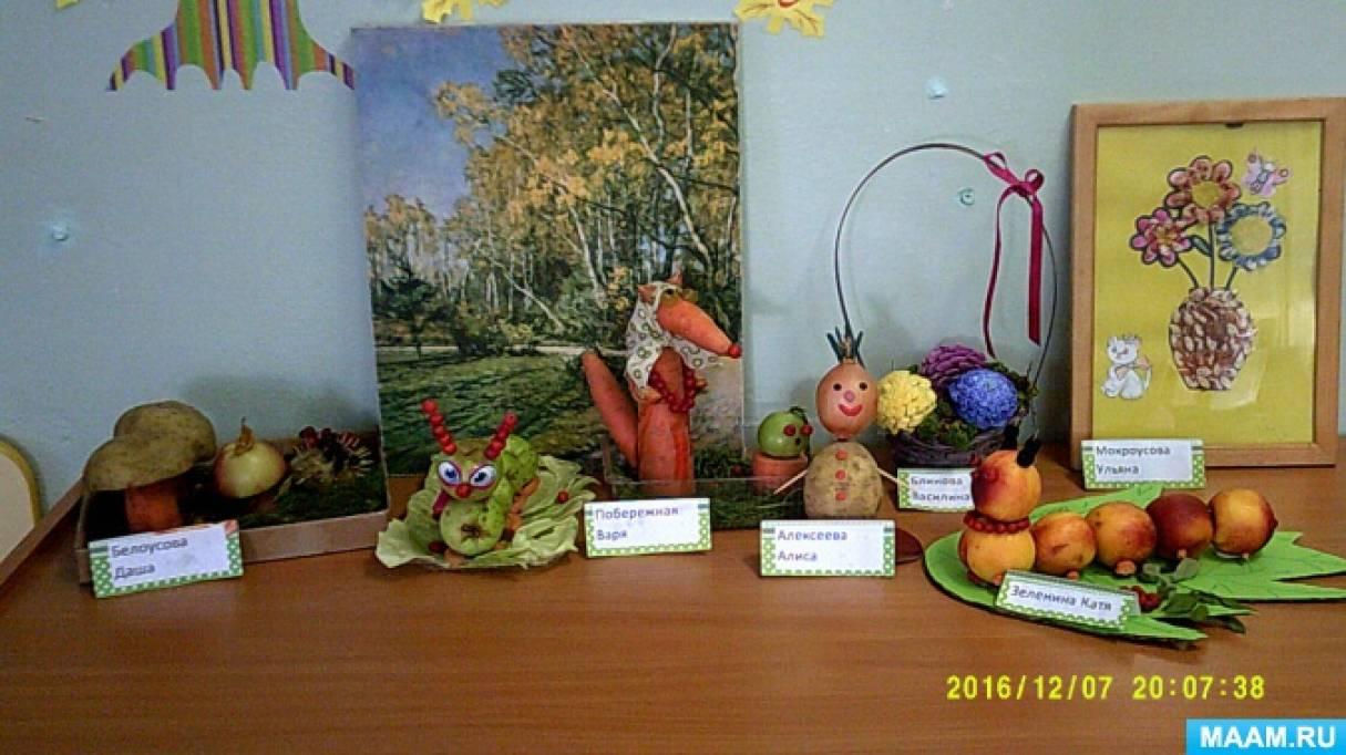 Фотоотчет выставки поделок из природного материала «Краски Осени»