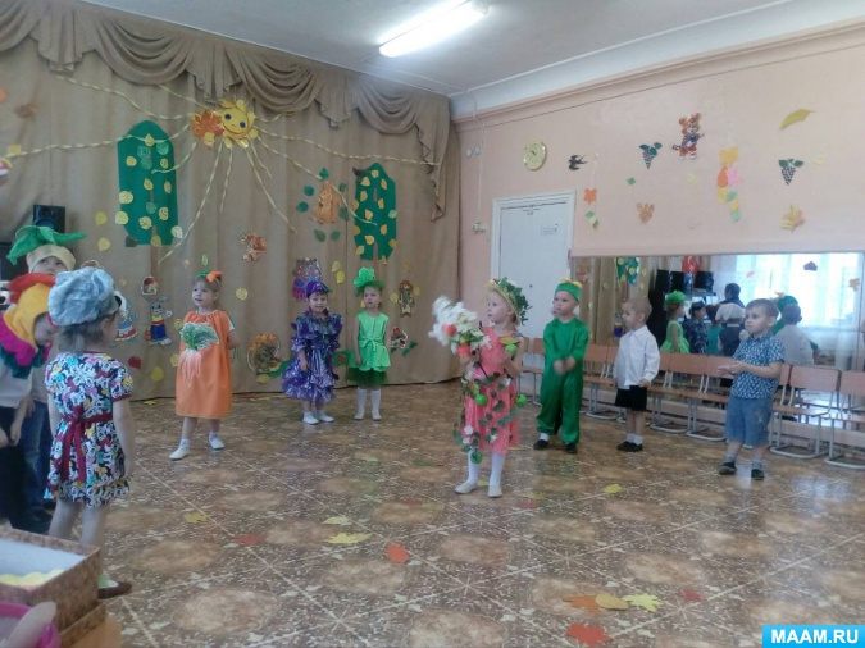 Сценарий «Праздник осени с Мухомором» в средней группе