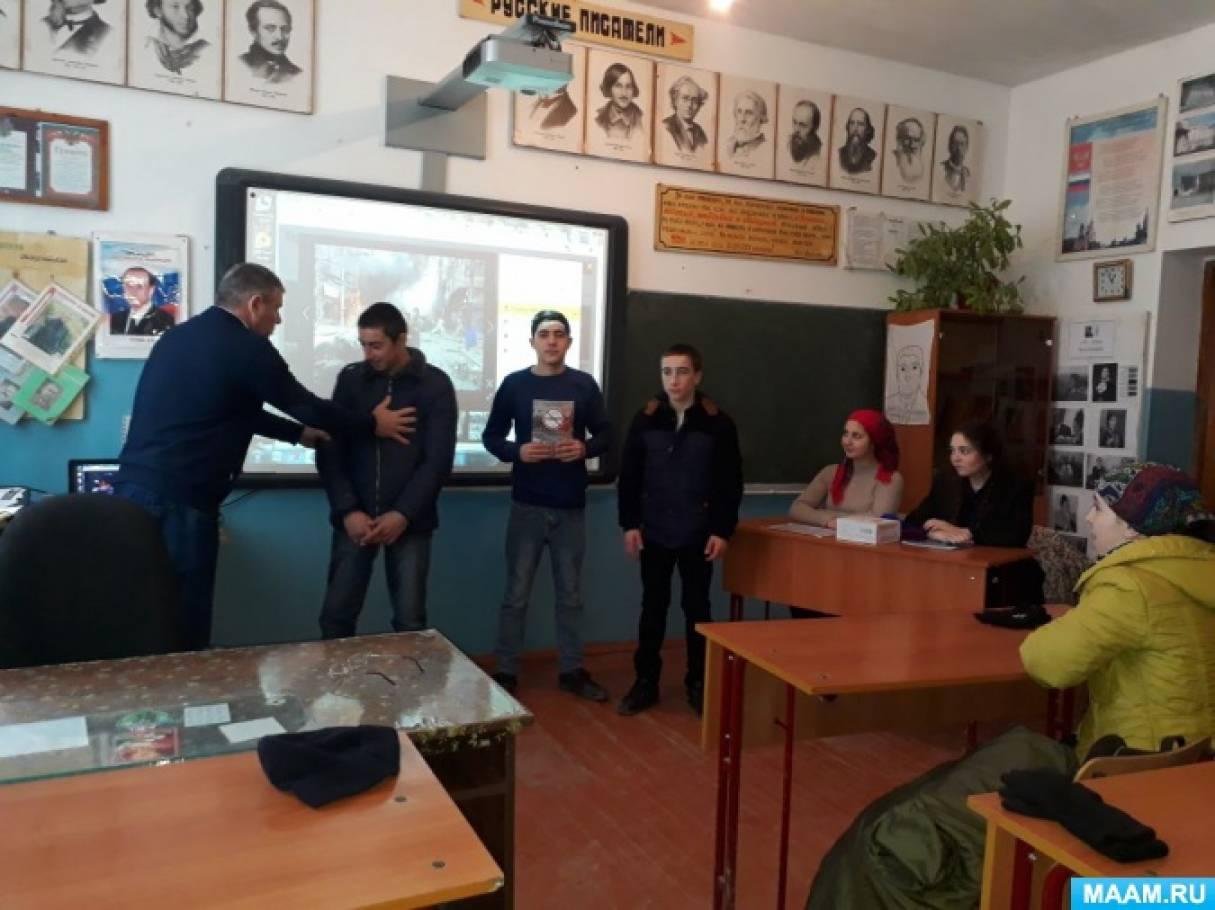 Информация о проведенной общешкольной линейке, посвящённой взрыву в метро в Санкт-Петербурге