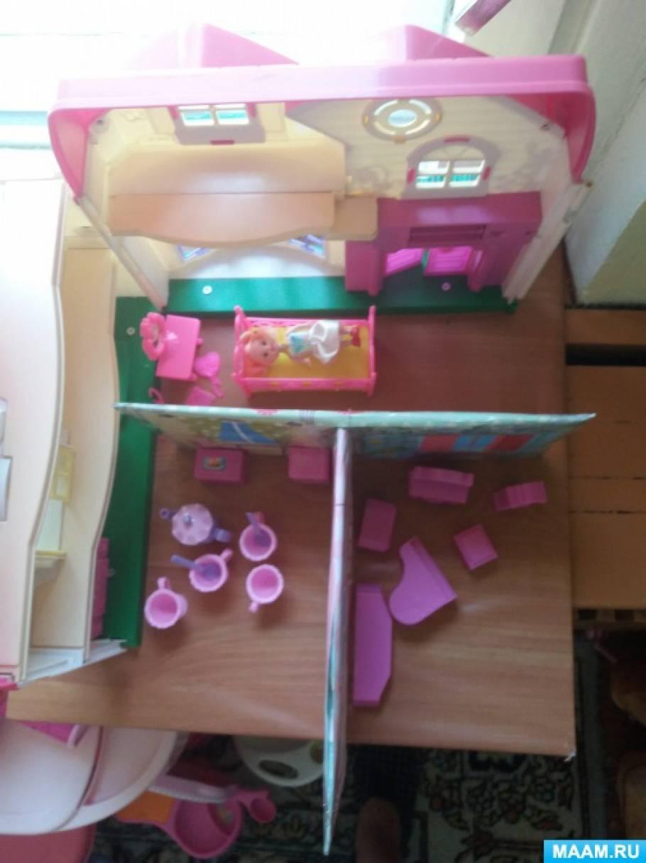 Макет дома для сюжетно-ролевой игры «Кукла Катя живет в домике»