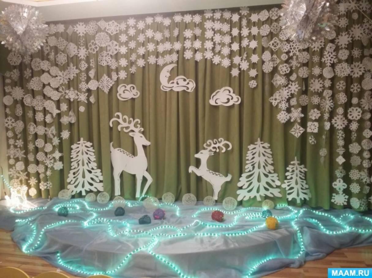 Сказочное оформление музыкального зала на Новый год
