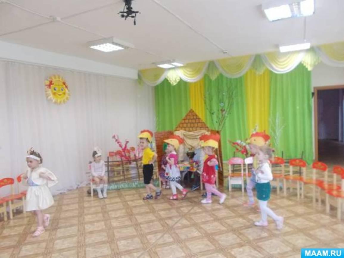 Презентация кружка театрализованной деятельности «Солнышко»