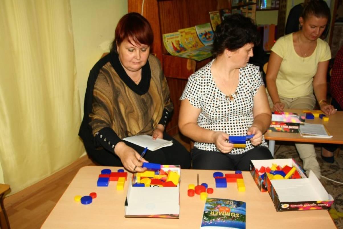 Мастер классы для воспитателей по блокам дьенеша