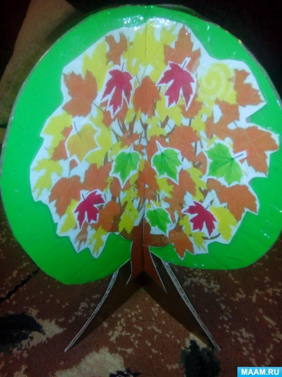 Дидактическое дерево для ознакомления с сезонными изменениями в природе «Дерево времени года»
