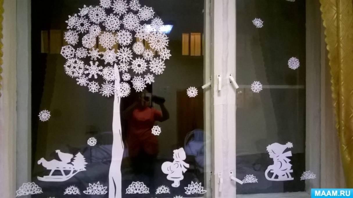 Украшаем окна к Новому году. Вытынанки