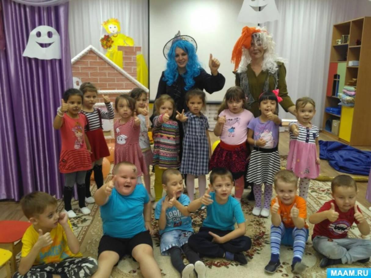 Поделки на Хеллоуин для детского сада