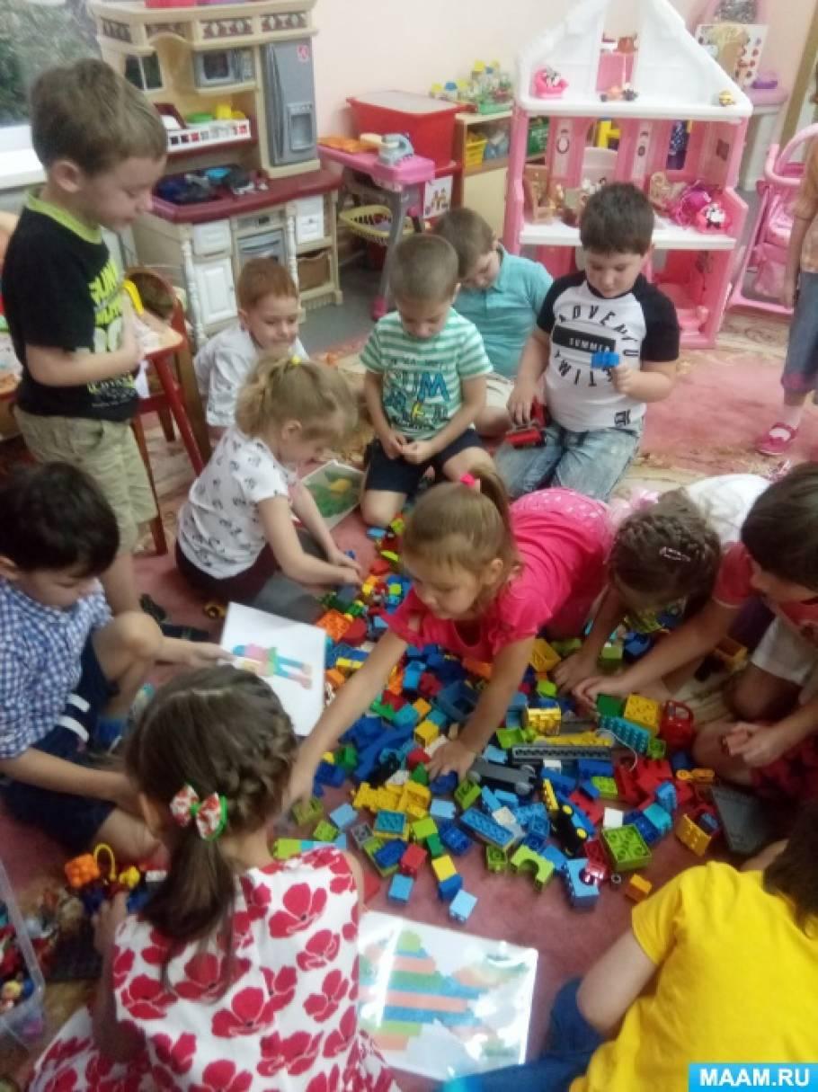 Выставка «Лего-Город». Формы и принципы организации обучения дошкольников конструированию