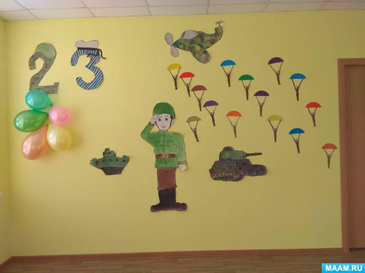 Фотоотчет «Украшение зала к 23 февраля»