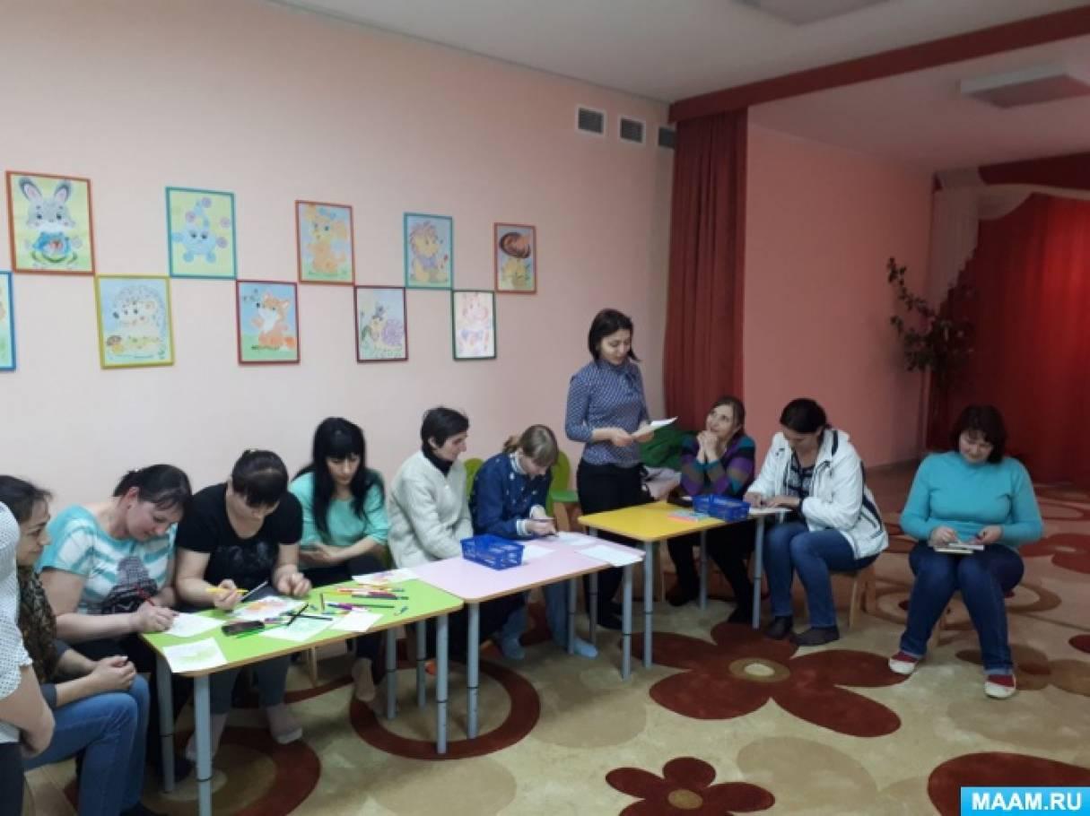 Практикум психолога с элементами тренинга для родителей детей раннего возраста. Презентация «Кризис 3-х лет»