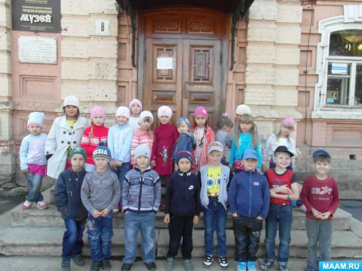 Посещение краеведческого музея. Приобщение к истории и культуре своего народа