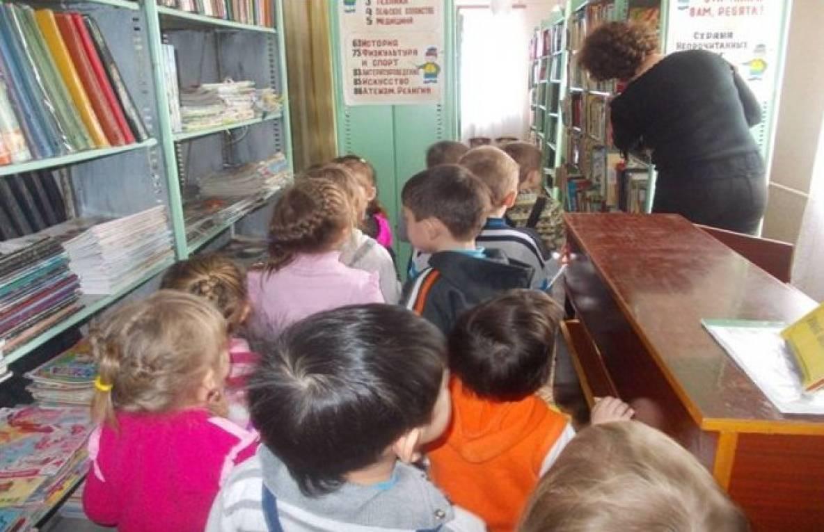 Социальное партнерство ДОУ и детской библиотеки