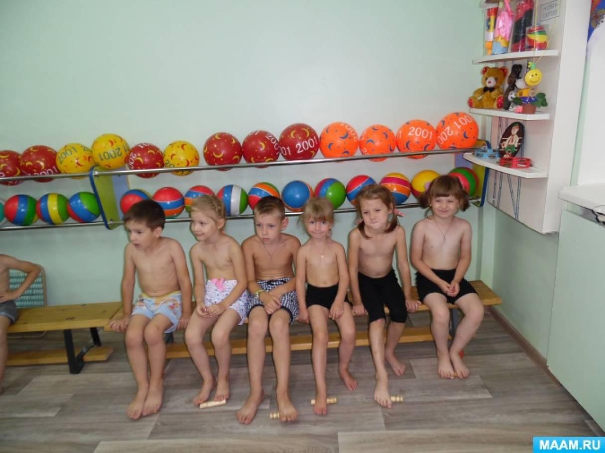 Профилактика плоскостопия у детей дошкольного возраста.