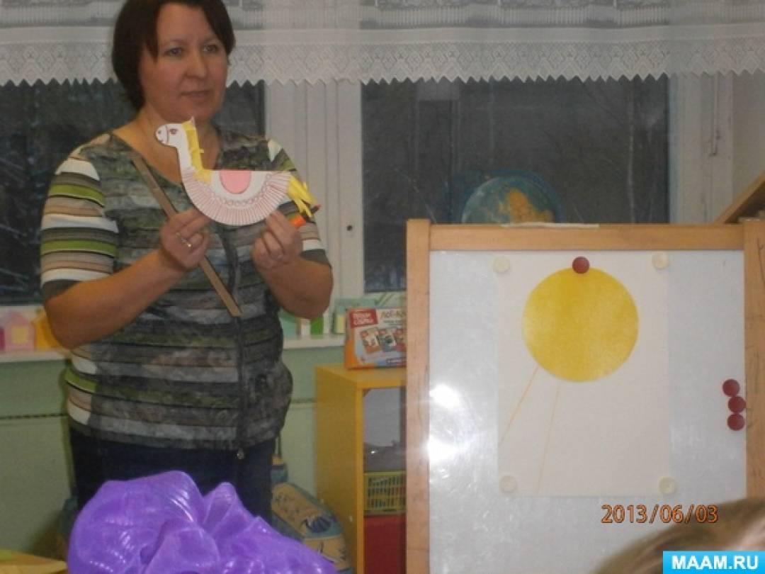 Конспект занятия по конструированию, ручному труду для детей 6–7 лет «Лошадка-качалка»