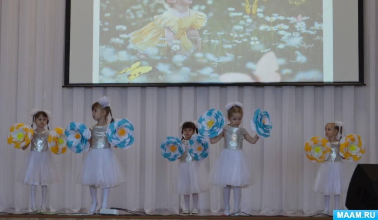 Мастер-класс для педагогов «Волшебные цветы из бумаги»