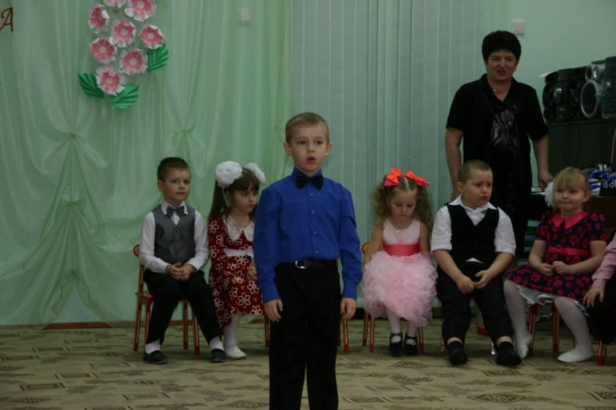 Сценарий праздничного концерта «Мамочка родная, я тебя люблю!» для детей старшей группы