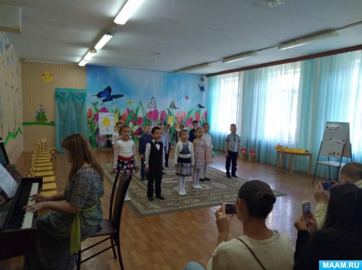 Конспект музыкально-логопедического досуга для детей подготовительной к школе группы «Весеннее настроение»