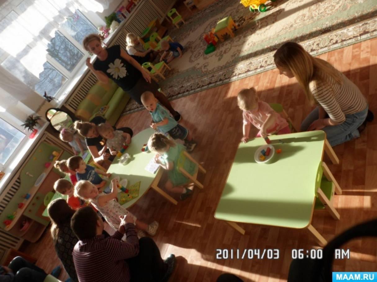 Стендовый доклад «Совместная работа с родителями детей раннего возраста по продуктивной деятельности. Конструирование»