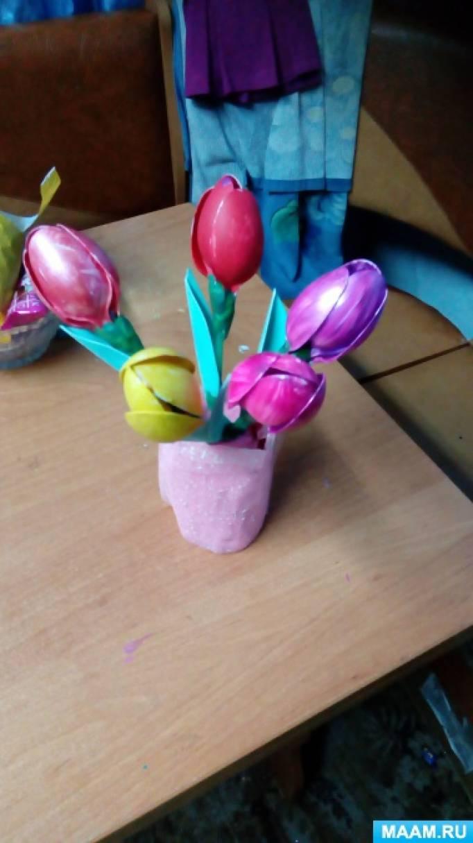Изготовление поделки к 8 марта «Тюльпаны для мамы»