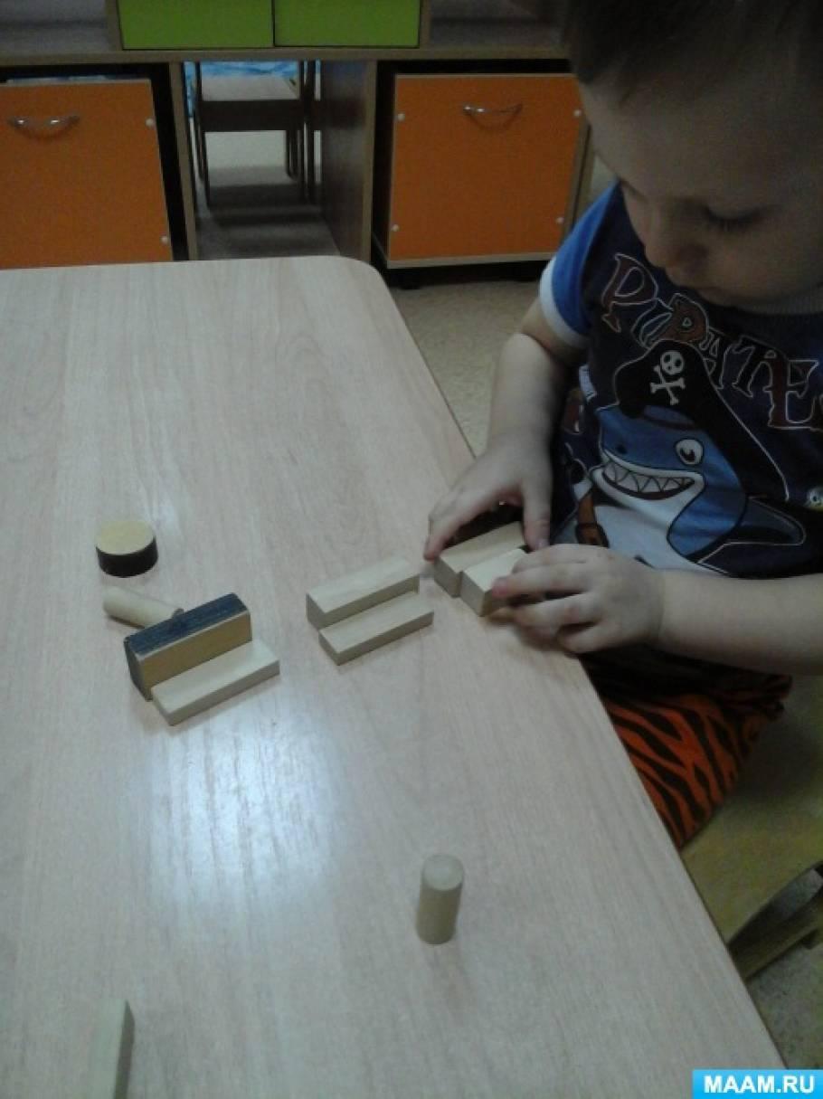 Занятие по теме «Мебель» для детей раннего возраста